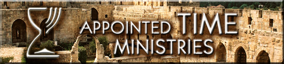 Appointed Times Ministry banner